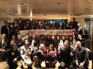 IDJ students around MIT X Japan banner