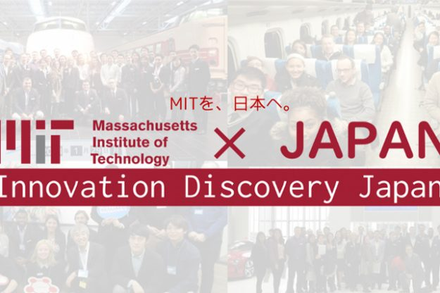 "Banner featuring the MIT logo and Japan with the text ""Innovation Discovery Japan"". The background is slightly obscured group photos."