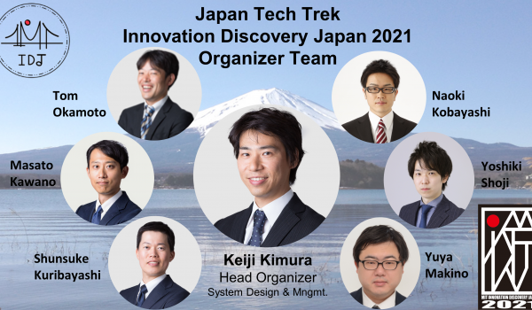 Banner featuring the leadership team of Innovation Discovery Japan, with Keiji Kimura in the center.